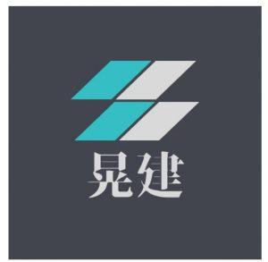 晃建のロゴ